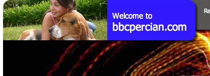 bbcpercian